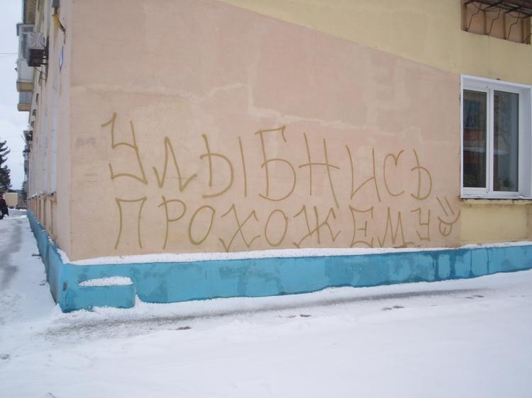 События Кузбасса - Белово