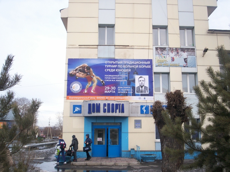 Школа 19 белово новый городок электронный журнал - 0d9